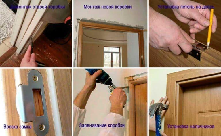 Алгоритм и ремонт по шагам в доме своими руками 7