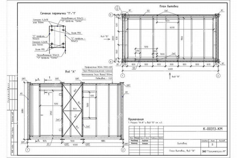 Как построить каркасную бытовку 6х3 своими руками 3