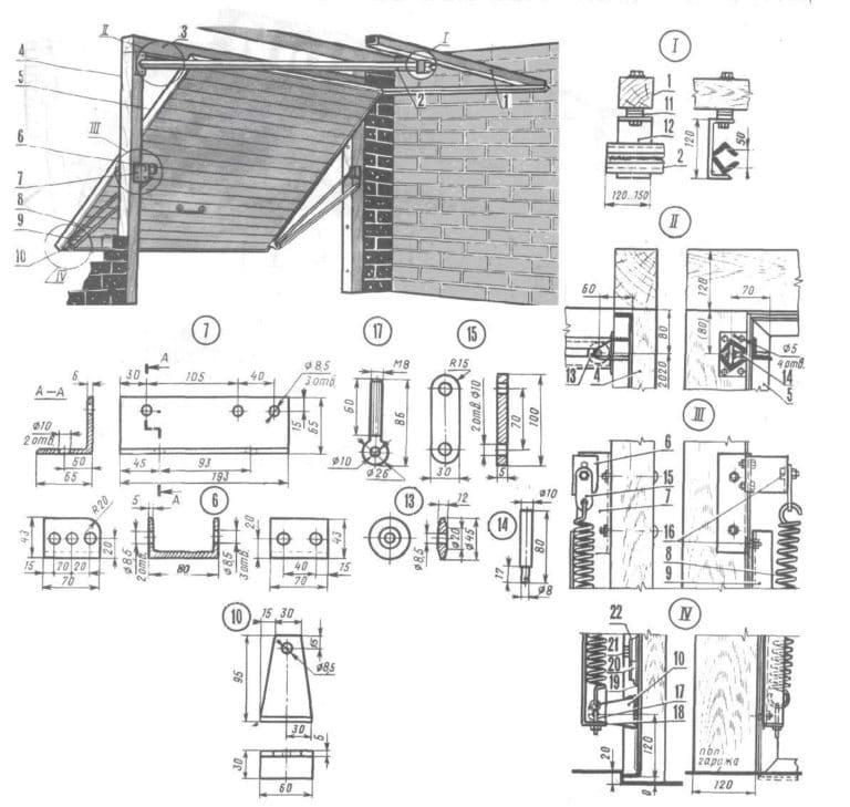 Как сделать деревянные ворота для гаража своими руками 3