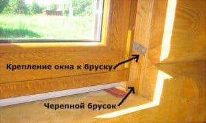 Как сделать дом из досок и утеплителя своими руками 15
