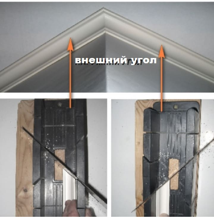 Обрезаем потолочный плинтус в углах в домашних условиях без стусла