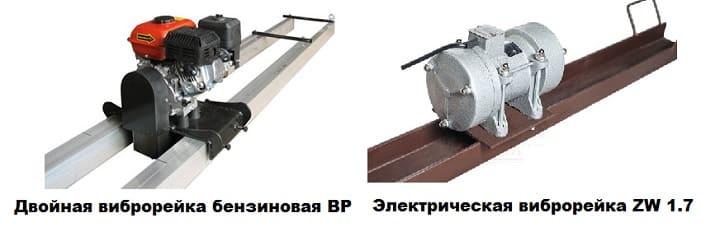 Как сделать виброрейку для бетона своими руками? Пошаговая инструкция +Видео