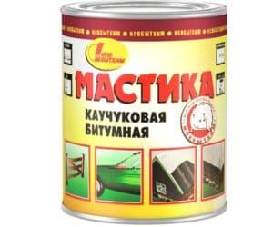 Где используется мастика каучуковая битумная? Характеристики и виды клеящей для