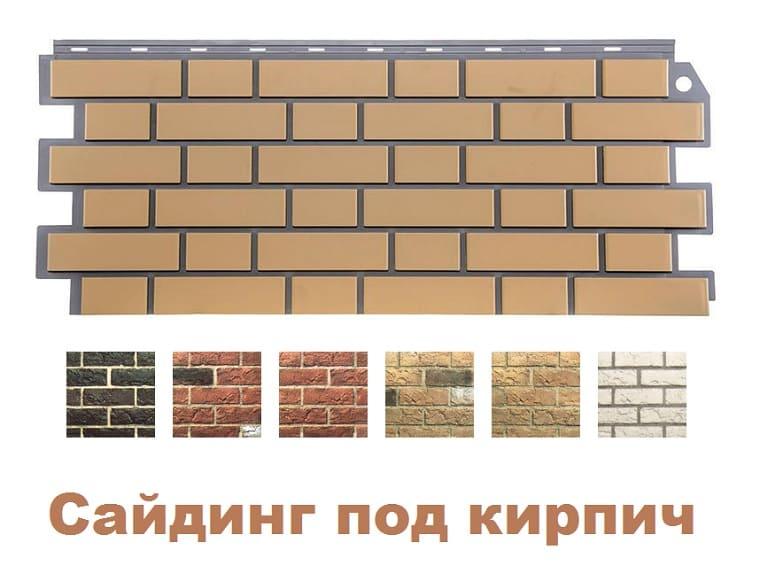 Облицовываем дом сайдингом под кирпич своими руками: Инструкция- Обзор +Видео