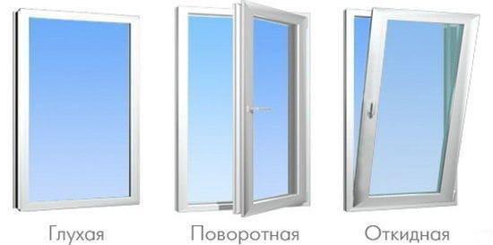 Пластиковые окна - как выбрать 008