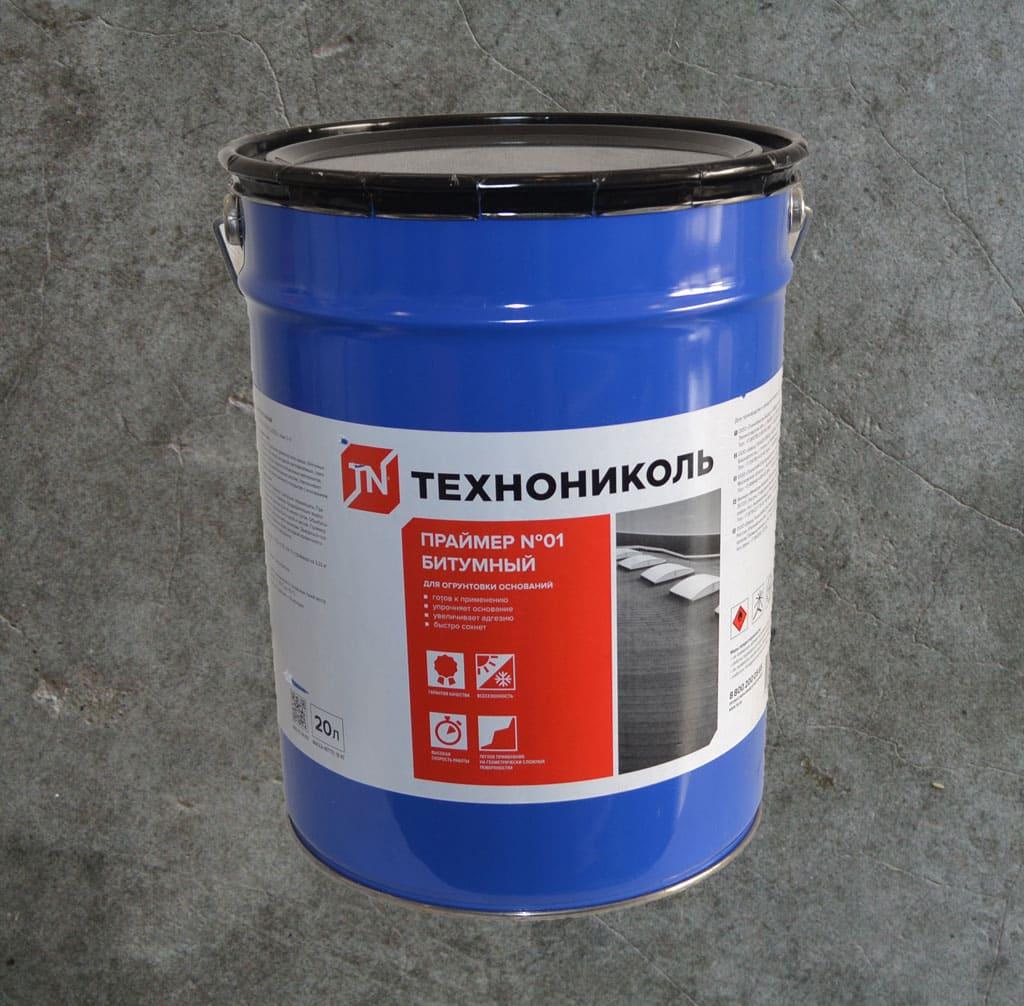 Технониколь - какие материалы и системы выпускает, где они применяются 123