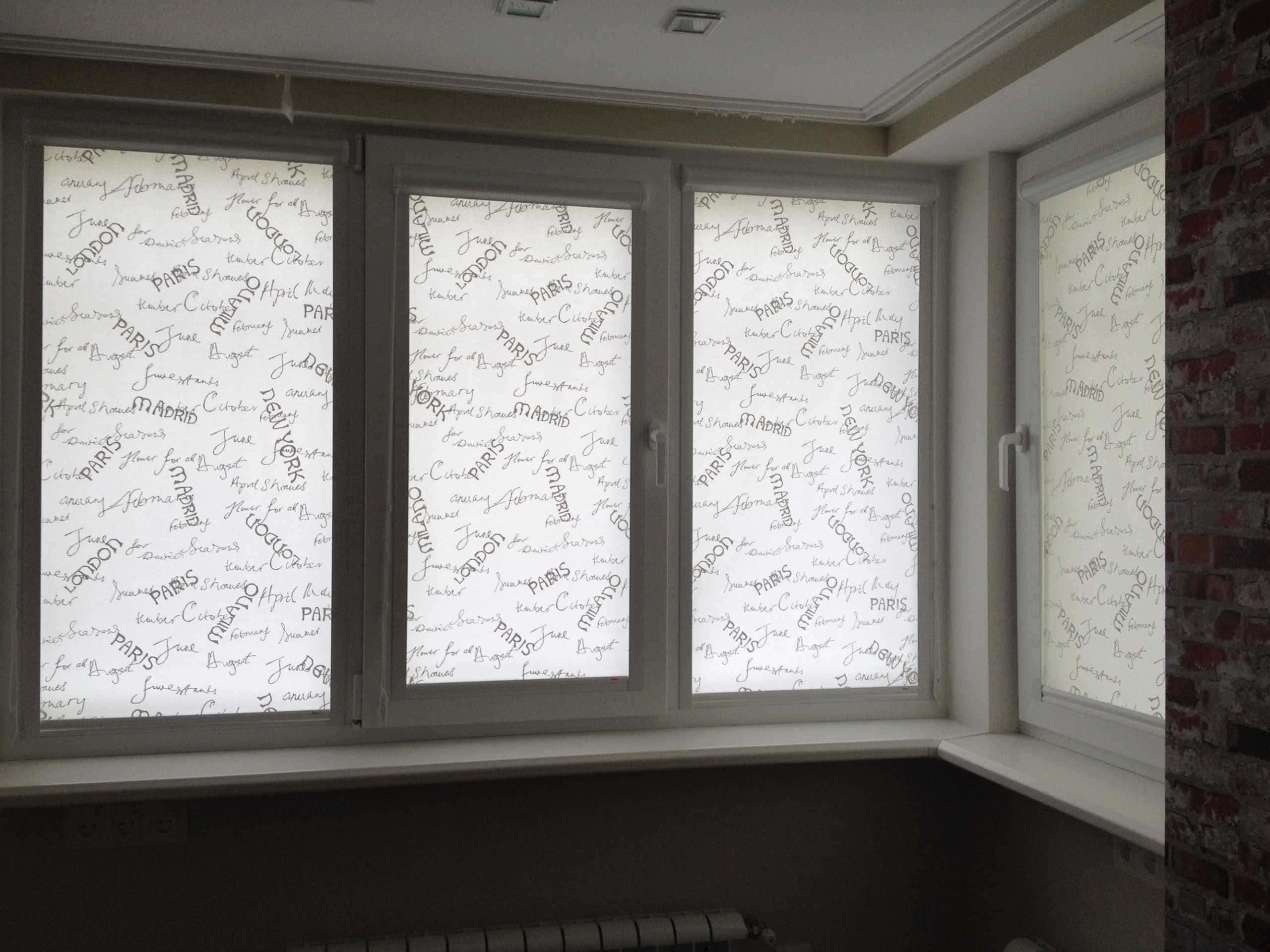 Рулонные шторы - плюсы и минусы установки, выбор материалов 091